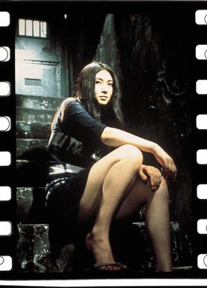 Films Erotik Japan 48
