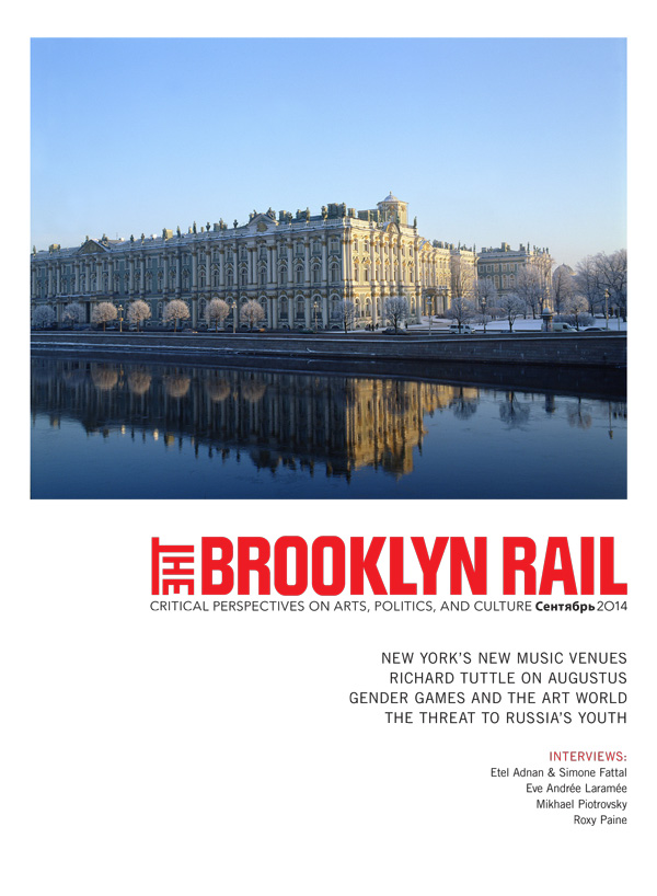 Site specific dance the brooklyn rail current issue cover publicscrutiny Gallery